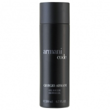 Armani Code Homme Douchegel 200 ml