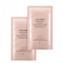 Shiseido Benefiance Pure Retinol Intensive Revitalizing Face Mask Masker 4 st.