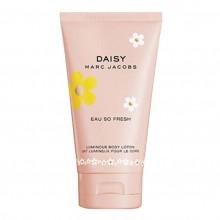 Marc Jacobs Daisy Eau So Fresh Bodylotion 150 ml